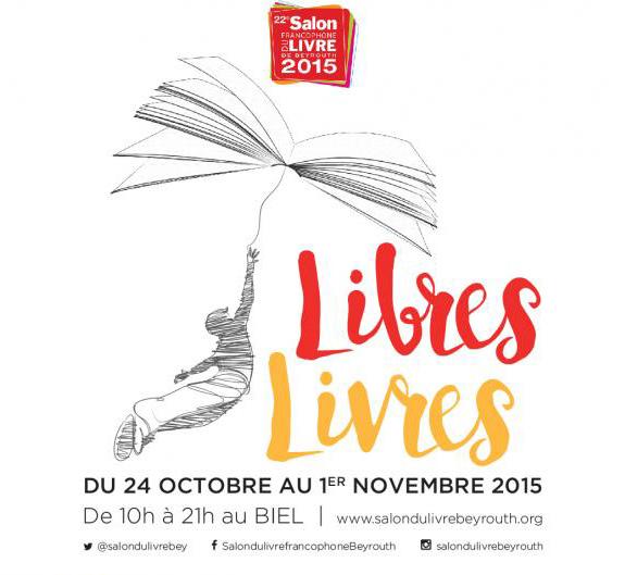 Salon du livre francophone de Beyrouth - 2015